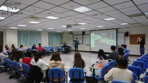 動物輔助治療 教師研習